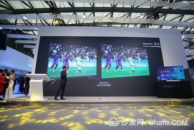 专为2018世界杯定制!海信u7电视awe现场评测