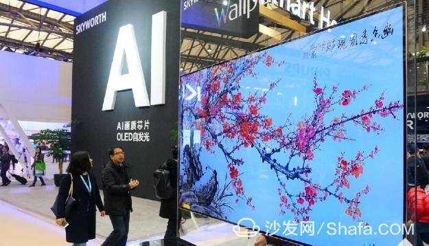 AWE 2018智能电视业主要技术亮点盘点