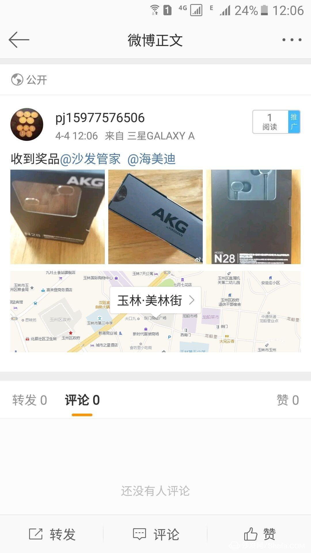 QQ图片20180404120719.jpg