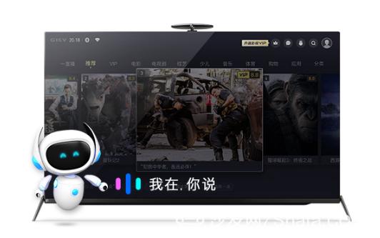 暴风AI电视7新品今日发布,全程语音操控