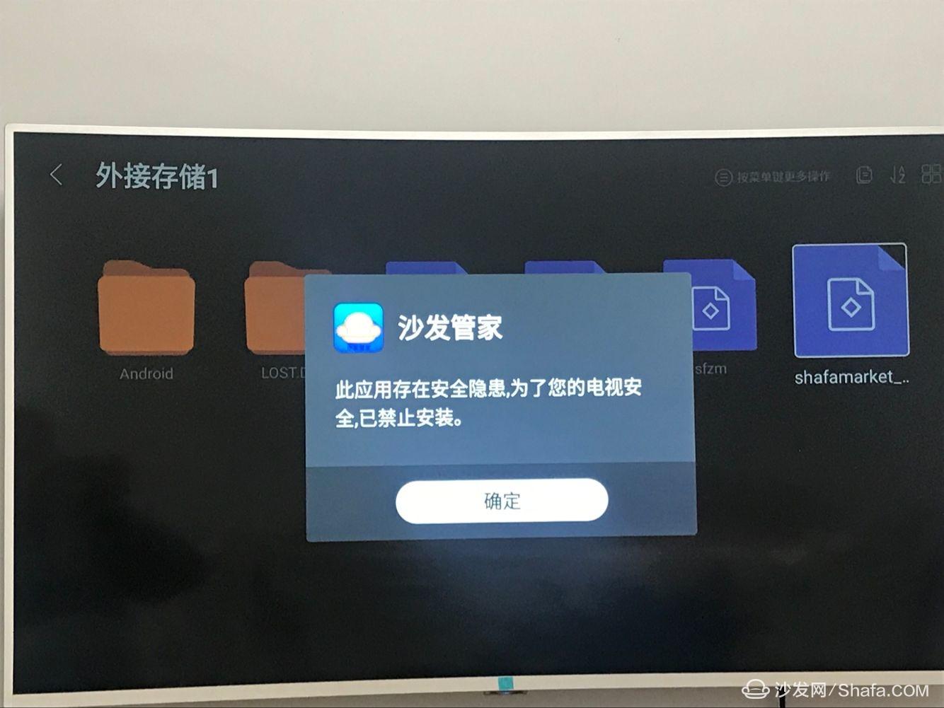 QQ图片20180418104850.jpg