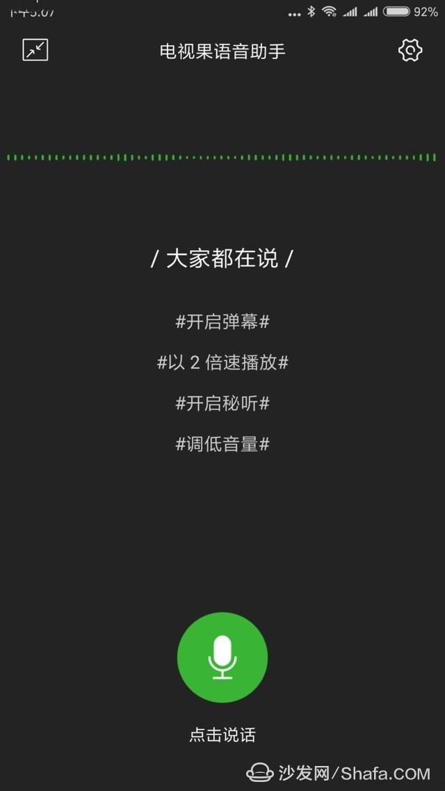 1524189343525cb2edc0cc1_副本.jpg