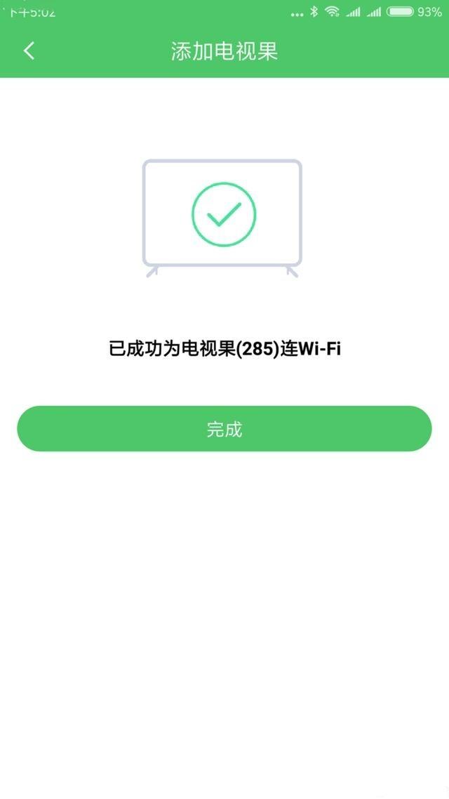 1524189343334cc8b2a02a4_副本.jpg
