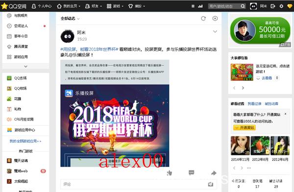 QQ图片20180531152356.png