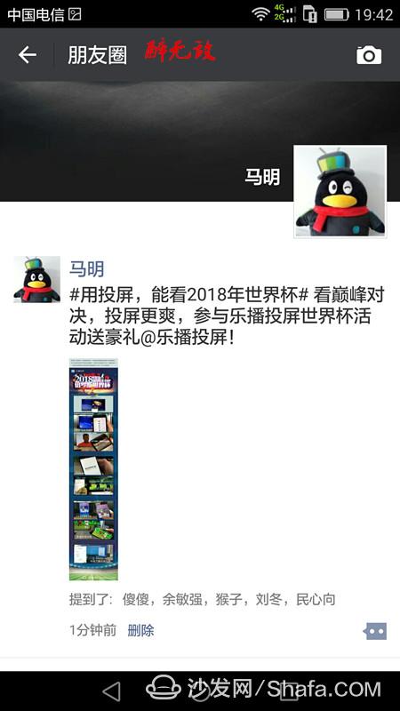 微信图片_20180531194316.jpg