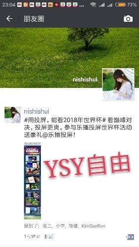 Screenshot_2018-06-03-23-04-01-720_com.tencent.mm_mh1528038325393.jpg