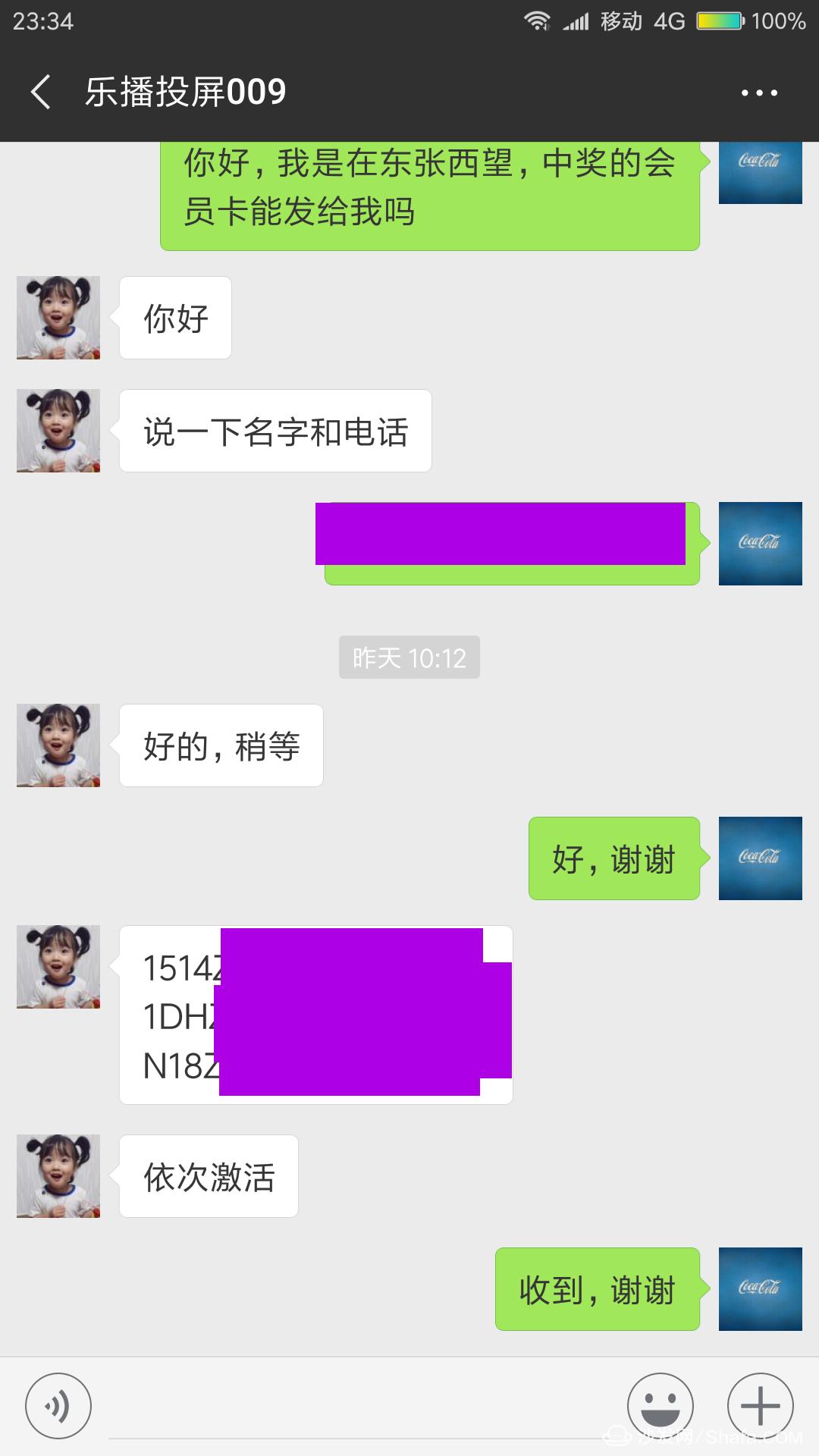 Screenshot_2018-06-22-23-34-03-374_com.tencent.mm.png