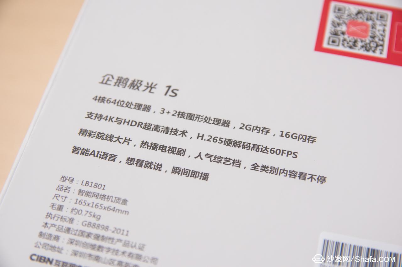 a274fd8e94094dc1a58fc93746aac832.jpeg