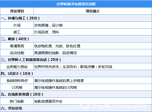 QQ图片20180712110513.png