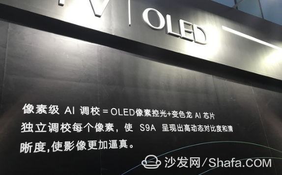 QQ截图20180801101802.png