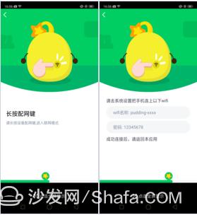 QQ图片20180923130736.png