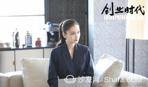 黄轩杨颖新剧《创业时代》定档10.12