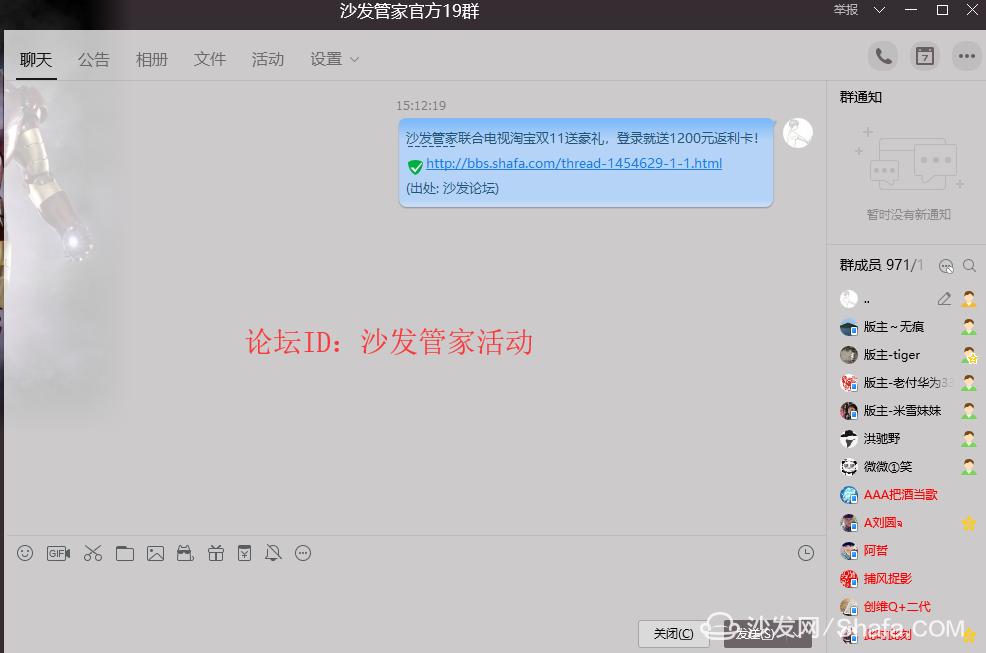 QQ截图20181019151319.png