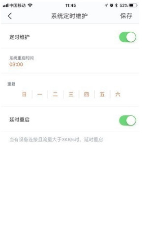 QQ截图20181127103439.png