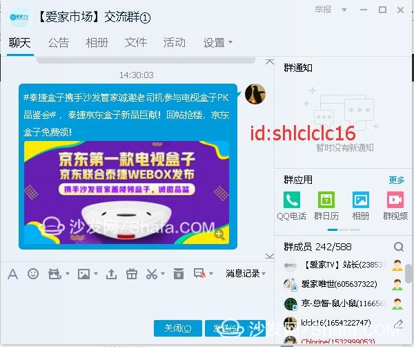 sf-web11.jpg