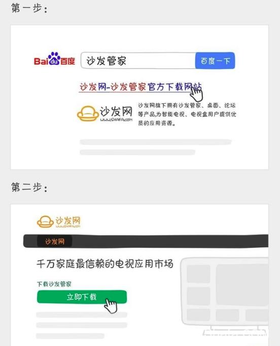 QQ截图20190111104352.png
