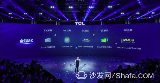 TCL发布全新8K OLED智能电视,提供IMAX资源