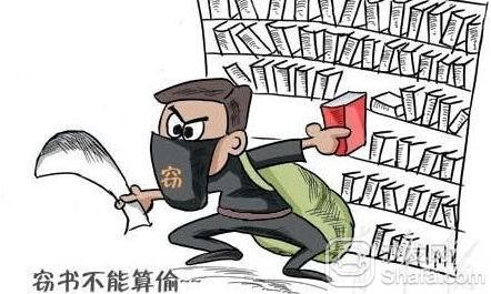 小米被禁:大家都在做的事不算偷?