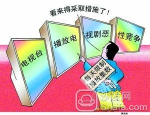 广电总局:要求全面清理违规地面数字电视业务