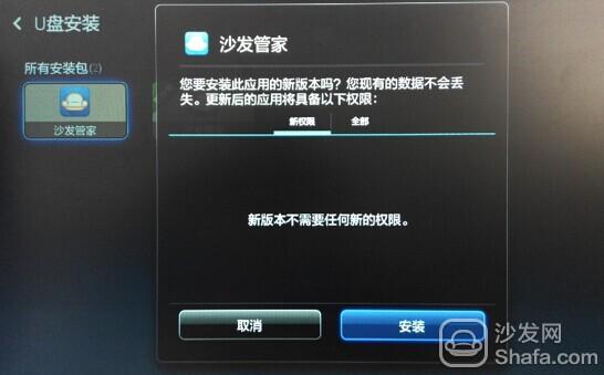 (新)小米盒子需要使用otg线连接u盘与盒子;