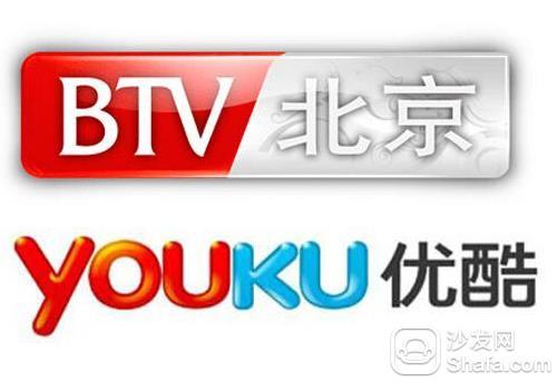 电视台与视频网站的那些事:有合作有斗争